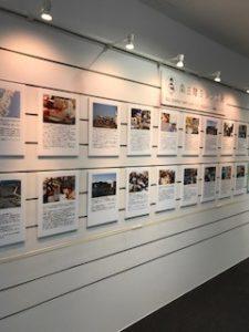 南三陸ミシン工房展2017